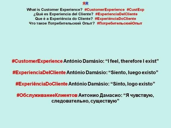 FERNANDO ANTONIO RUANO FAXAS Y PAULINA RENDÓN AGUILAR. António Damásio, Антонио Дамасио. I feel, therefore I exist. Siento, luego existo. Sinto, logo existo. Я чувствую, следовательно, существую