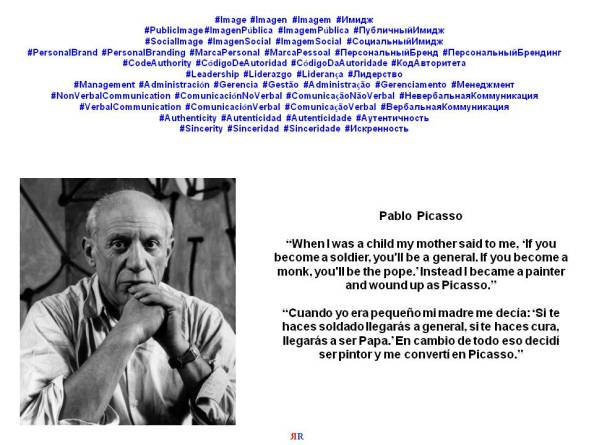 PAULINA RENDÓN AGUILAR. PABLO PICASSO, LEADERSHIP, MANAGEMENT