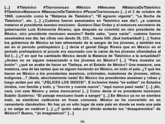 FERNANDO ANTONIO RUANO FAXAS. México, Мексика. Matanza de Tlatelolco, Tlatelolco Massacre, Massacre de Tlatelolco, Резня Тлателолько