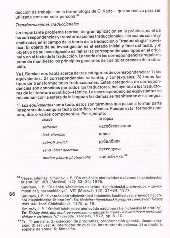 Fernando Antonio Ruano Faxas.TRADUCCIÓN DE LITERATURA CIENTÍFICA Y TÉCNICA.TRANSLATION,TRADUÇÃO,ПЕРЕВОД.Lingüística,Filología,Imagología. 24
