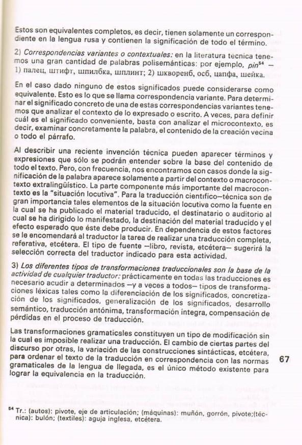 Fernando Antonio Ruano Faxas.TRADUCCIÓN DE LITERATURA CIENTÍFICA Y TÉCNICA.TRANSLATION,TRADUÇÃO,ПЕРЕВОД.Lingüística,Filología,Imagología. 25