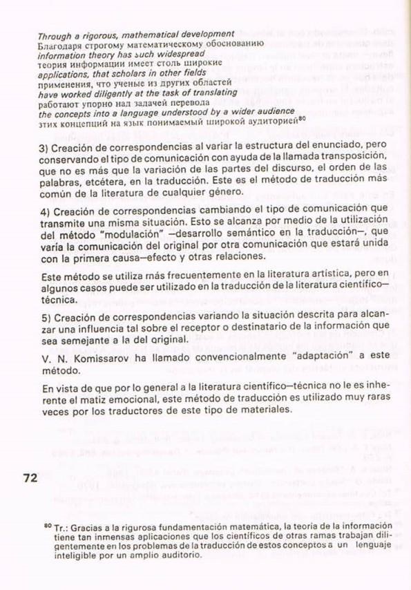 Fernando Antonio Ruano Faxas.TRADUCCIÓN DE LITERATURA CIENTÍFICA Y TÉCNICA.TRANSLATION,TRADUÇÃO,ПЕРЕВОД.Lingüística,Filología,Imagología. 30
