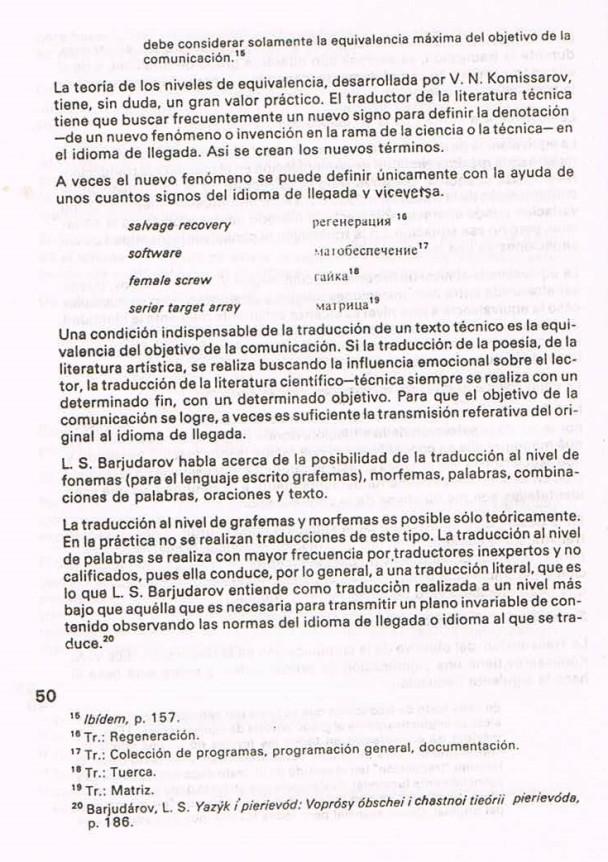 Fernando Antonio Ruano Faxas.TRADUCCIÓN DE LITERATURA CIENTÍFICA Y TÉCNICA.TRANSLATION,TRADUÇÃO,ПЕРЕВОД.Lingüística,Filología,Imagología. 8