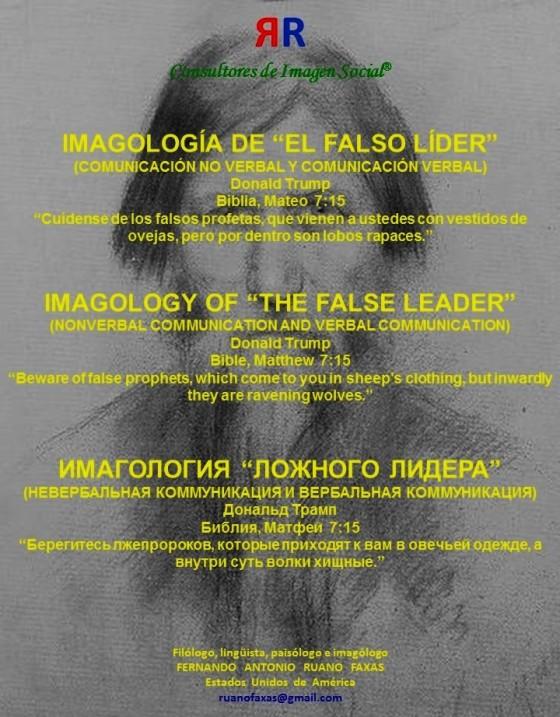 fernando-antonio-ruano-faxas-donald-trump-%d0%b4%d0%be%d0%bd%d0%b0%d0%bb%d1%8c%d0%b4-%d1%82%d1%80%d0%b0%d0%bc%d0%bf-imagologia-de-el-falso-lider-imagology-of-the-false-leader-%d0%b8%d0%bc%d0%b0