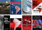 fernando-antonio-ruano-faxas-paisologia-imagologia-china-latin-america-america-latina