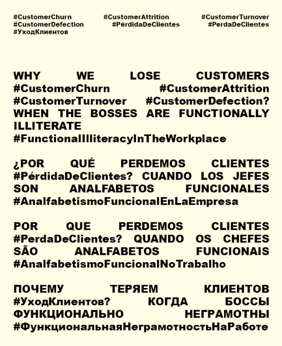 fernando-antonio-ruano-faxas-paulina-rendon-aguilar-imagologia-customer-churn-customer-attrition-customer-turnover-customer-defection-perdida-de-clientes-perda-de-clientes-%d1%83%d1%85%d0%be