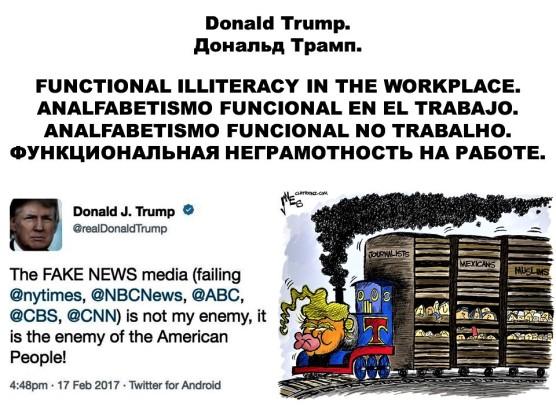 Donald Trump-mediajournalismperiodismo-funcional-analfabetismo-en-el-workplaceanalfabetismo-funcional-en-el-trabajoanalfabetismo-funcional-no-trabalho% d1% 84% d1% 83% d0% bd% d0% ba% d1% 86% d0 % b8% d0% Ser